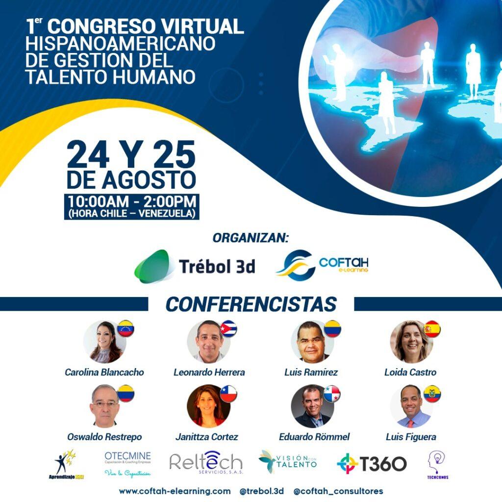 Congreso gestion del talento humano